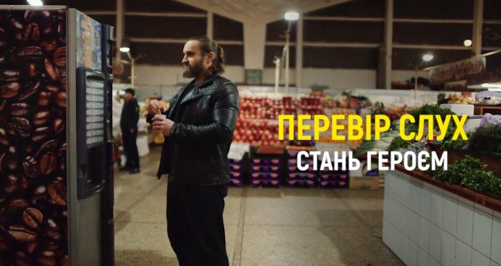 """Українська асоціація носіїв кохлеарних імплантів проводить інформаційну кампанію """"Перевір слух"""""""