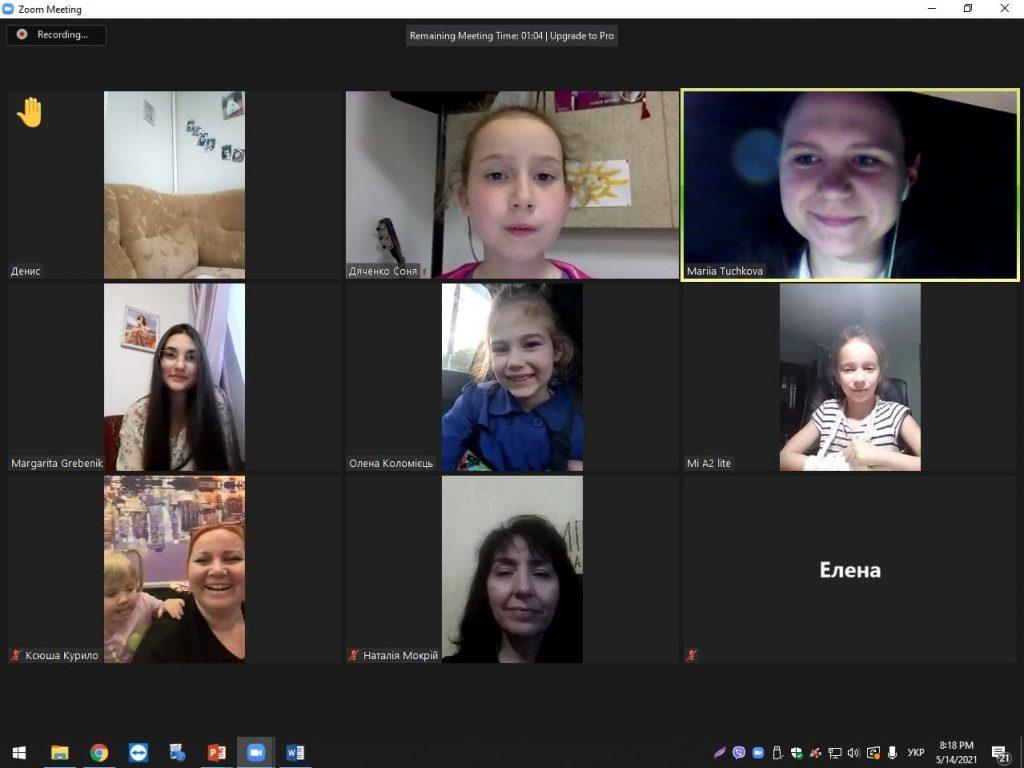 Онлайн зустріч зі студентами